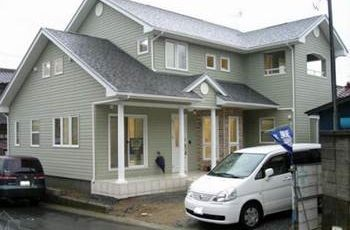 kredit kpr rumah