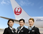 airlines jepang
