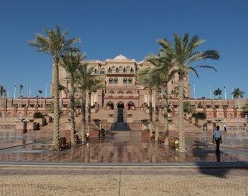 kota uni emirat arab