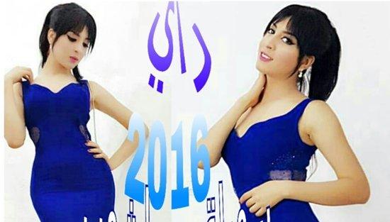 wanita arab tercantik