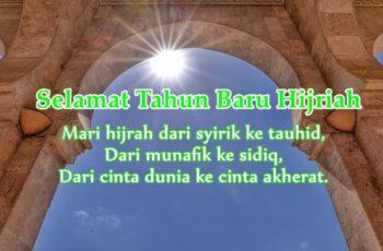 ucapan selamat tahun baru islam hijriah
