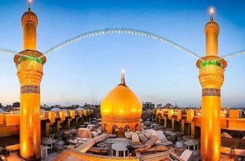 masjid hussain