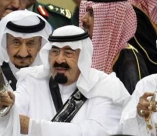 keluarga raja arab