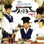 serial tv korea
