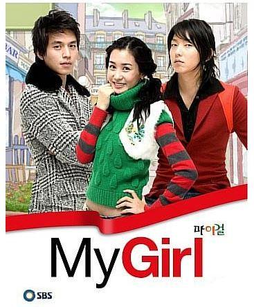drama korea my girl