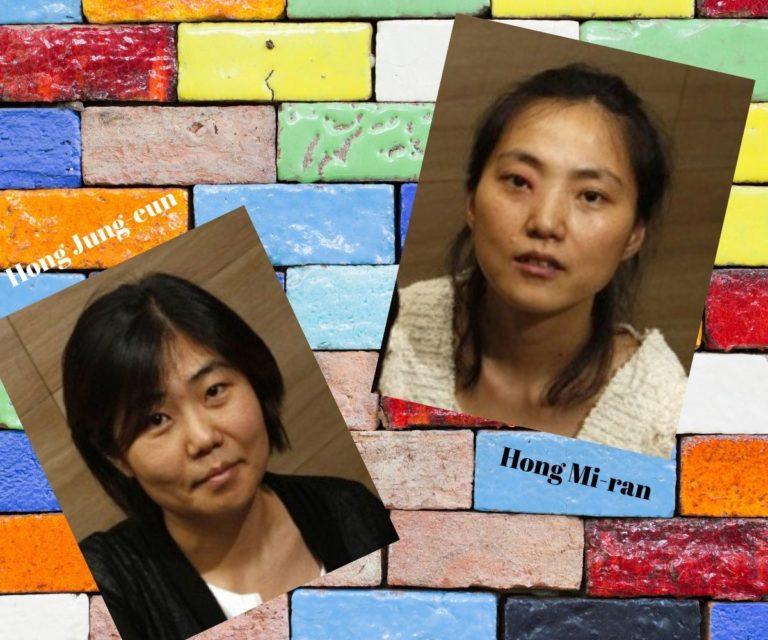 penulis k-drama hong sisters